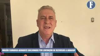 Wagão Camargo agradece Bolsonaro e Delegado Waldir por liberação de recursos para Jaraguá