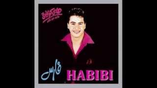 Fares - Habibi I فـارس - حبيبي