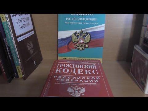 ГК РФ, Статья 80, Обращение взыскания на долю участника в складочном капитале полного товарищества,
