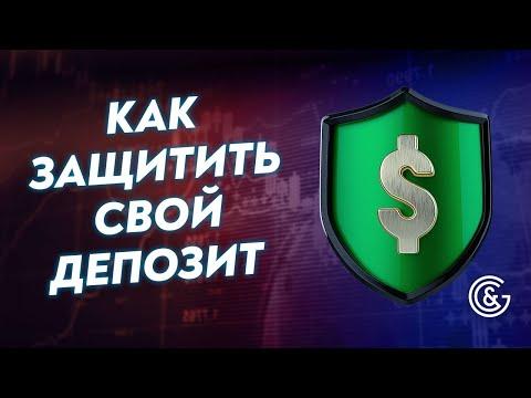 Где онлайн заработать деньги в покер