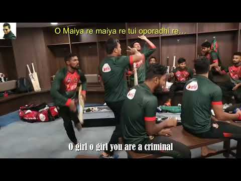 Funny - Criminal girl (অপরাধী, OPORADHI) by BD cricket team. Full version with eng sub..
