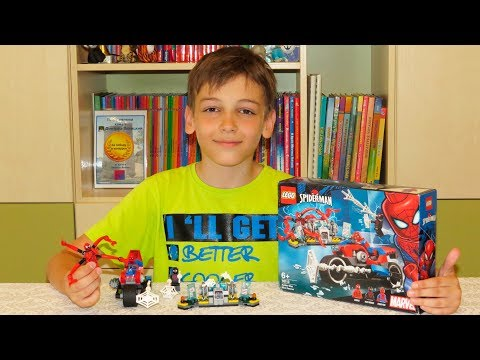 LEGO Spider Man Bike Rescue 76113 from SUPER NINJAGO! Unbox Build Review