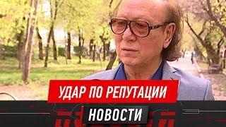 Солист «Дос-Мукасан» отказался разуваться в аэропорту и ударил сотрудницу «Эйр Астаны»