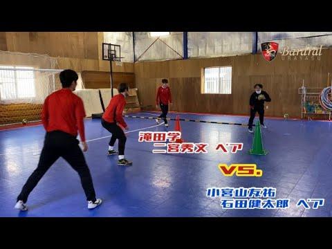 アジリティテニス対決!滝田・二宮ペア vs. 小宮山・石田ペア