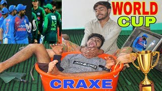 World Cup Craze Funny Video By Kashmiri rounders