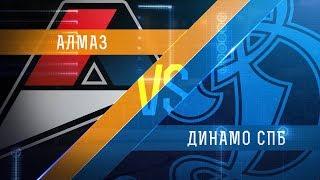 Прямая трансляция матча. «Алмаз» - МХК«Динамо СПб». (12.2.2018)