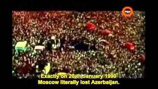20 Jan 1990 Soviet Army vs Civilians (Армия СССР Против Гражданских)