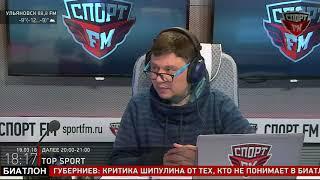 100% Футбола с Александром Бубновым. 19.03.2018