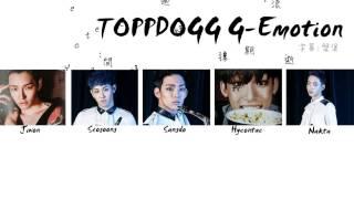 TOPPDOGG G Emotion中文歌詞 蟹堡