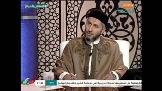 الإسلام والحياة | 27 - 02 - 2016