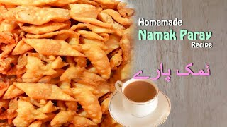 Namak Paray | نمک پارے | Easy and Simple Recipe | Unknown Mood