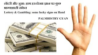 auspicious signs palmistry - Free video search site - Findclip