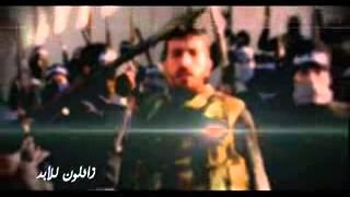 تحميل اغاني شدا الحرية المنشد أحمد المقيط نشيد زائلون للأبد MP3