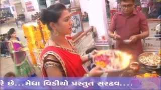 Live Garba - Jai Adhyashakti - Ambe Maa Ni Aarti - YouTube