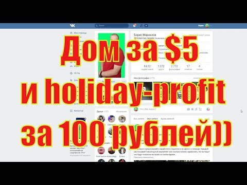 Заработать деньги в интернете mult