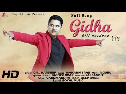 Gidha  Gill Hardeep