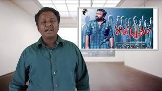 Asuravadham Review - Sasi Kumar  - Tamil Talkies