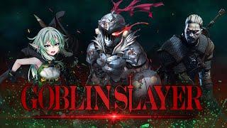 Goblin Slayer - Только Бог Простит
