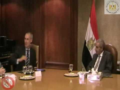 لقاء الوزير/طارق قابيل بنائب وزير الخارجية السويدى لشئون التجارة