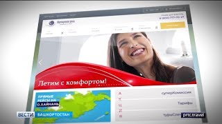 """Росавиация уличила """"Жемчужную реку"""" в фальсификации электронных билетов"""