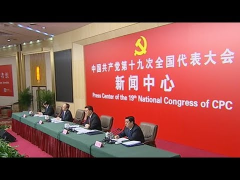 Press conference held on CPC united front, int'l exchanges