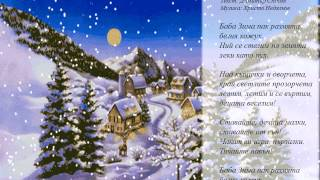Снежинки (Баба Зима пак размята)