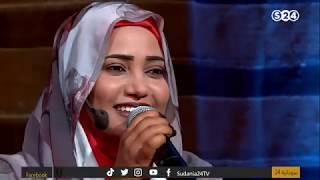 اغاني طرب MP3 فراقو لي حار - فهيمة عبد الله حبيب - قهوتنا تحميل MP3