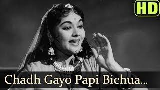 Chadh Gayo Papi Bichua (HD) - Madhumati Songs - Dilip