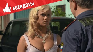 Анекдоты - Выпуск 6