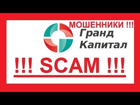 Сергей медведев стратегии для бинарных опционов