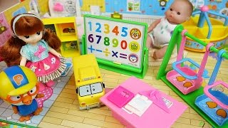 Kindergarten and Baby doll Pororo toys playground