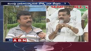 Tirupati People Opinion on Minister Botsa Satyanarayana Comments over AP Capital | Public Point