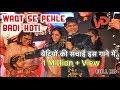 """Waqt Se Pehle 2018тАЭ | рд╡рдХрд╝реНрдд рд╕реЗ рдкрд╣рд▓реЗ рдмрдбрд╝реА рд╣реЛрддреА рд╣реИ рдмреЗрдЯрд┐рдпрд╛рдБ тАЬ | Vicky D Parekh | Customised Beti Songs video download"