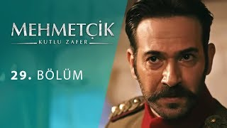 Mehmetcik Kutul Amare (Kutul Zafer) episode 29 with English subtitles