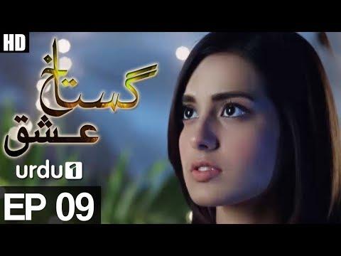 Gustakh Ishq - Episode 9    Urdu1 ᴴᴰ Drama   Iqra Aziz, Zahid Ahmed, Noor Khan