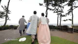 Weddings in Jeju