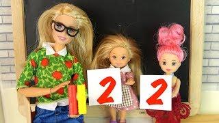 С КЕМ ПОВЕДЕШЬСЯ Отличнице Двойка??? Мультик #Барби Школа Куклы для Девочек