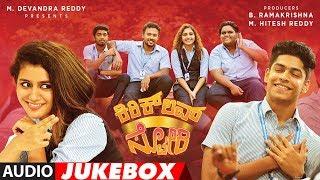 gratis download video - Kirik Love Story Jukebox   Priya Varrier, Roshan Abdul   Omar Lulu   B Ramakrishna, Hitesh Reddy