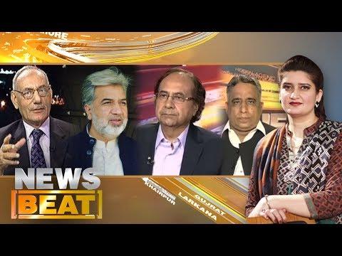 JIT Report Aur Saazish Ki Baatein | News Beat | SAMAA TV | Paras Jahanzeb | 15 July 2017