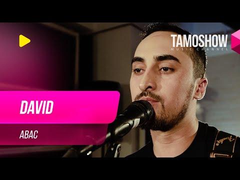 Давид Юсупов - Авас (Клипхои Точики 2019)