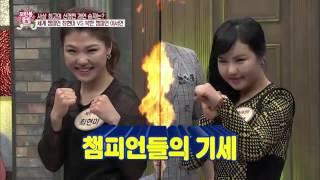 북한 권투 챔피언 이서연 Vs 세계 챔피언 최현미! [모란봉 클럽] 27회 20160319