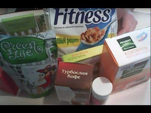 Таблетки чтоб сбросить вес