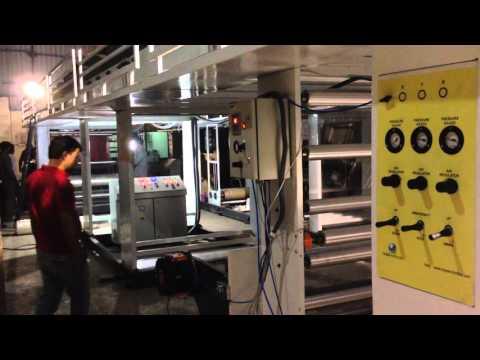Adhesive Coating Lamination Machine