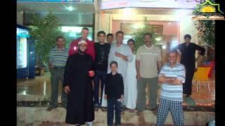 preview picture of video 'جمعية الكتاب و السنة فرع المفرق jama'ayeat el ketab and al sonnah mafraq'
