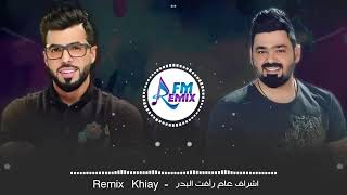 زيد الحبيب خياي ريمكس Zaid Alhabeb W Dj Aseel Kayay Remixvia torchbrowser com تحميل MP3