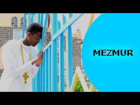 Ella Mezmur - ዲ.ናሆም ሚኪኤለ - መገድኻ ኣርእየኒ - New Eritrean Mezmur 2019 - (Orthodox Mezmur)