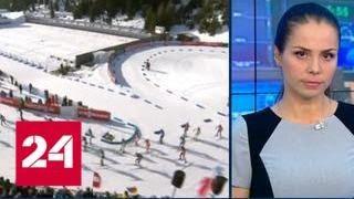 Это не вопрос Кремля: ВГТРК может отказаться от показа Олимпиады - Россия 24