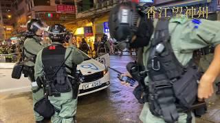 示威者10.13晚打爛一輛據說是警車的私家車 裡面搜出來委任證(高清實錄)