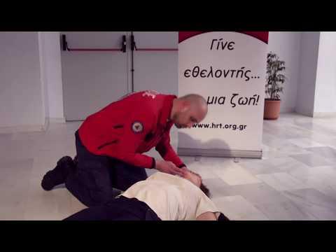 Τακτικές διακυμάνσεις στην πίεση του αίματος