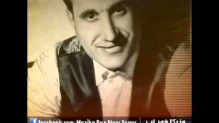 مازيكا اغنية أمسك حرامي تحميل MP3